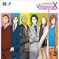 Dramatic CD Collection VitaminX デイドリームビタミン1〜あの日の約束〜