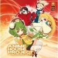 アニメ・ハウス・プロジェクト 神曲selection Vol.2