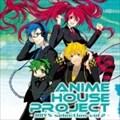 アニメ・ハウス・プロジェクト 〜ボーイズ・セレクション〜Vol.2