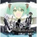 RAINBOW SNOW〜オーロラにえがいたLove Letter〜