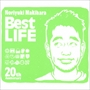 20th Anniversary: Best LIFE