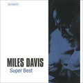 ジャズの巨人たち〜スーパー・ベスト マイルス・デイヴィス