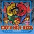 CDTV NO.1 HITS 〜ナキウタ〜