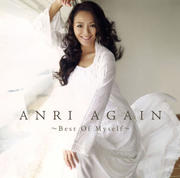 ANRI AGAIN〜ベスト・オブ・マイセルフ