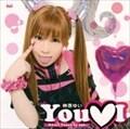 You I