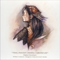 FINAL FANTASY CRYSTAL CHRONICLES Original Soundtrack (2枚組 ディスク2)
