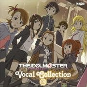 アイドルマスター ボーカルコレクション01