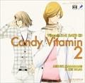 Dramatic CD Collection VitaminX-Z・キャンディビタミン2 〜瑞希と彗 いますぐここでミルキースイート〜