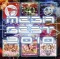 MEGA★BEST -2010-