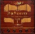 黒執事 Webラジオ ファントムミッドナイトレディオ DJCD 1 エクストラサイド ディスク