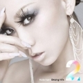 Koda Kumi Driving Hit's 2 with house nation
