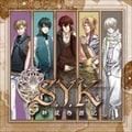 『S.Y.K 〜新説西遊記〜』キャラクターソングミニアルバム