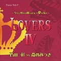 Tiara 7 LOVERS IV 〜今日と明日の間で夢を見た〜