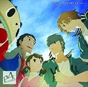 ペルソナ4  ドラマCD Vol.3