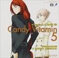 Dramatic CD Collection VitaminX-Z キャンディビタミン5 〜瞬と八雲 内緒のオレンジ・タイム〜