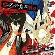 愛のZERO距離射撃-loveshooooot!!!!! Scared Rider Xechs CHARACTER CD 〜SUNSHINE RED DISC〜