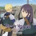 テイルズ オブ ヴェスペリア〜The First Strike〜 Episode0