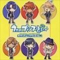 うたの☆プリンスさまっ♪ オリジナル・サウンドトラック サウンドの☆プリンスさまっ♪