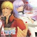 金色のコルダ3 SS(スクールシリーズ)III〜神南〜