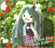 Vocaloid Love Songs 〜Girls Side〜