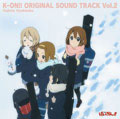 けいおん!! K-ON!! ORIGINAL SOUND TRACK Vol.2