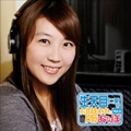 生天目仁美のお陽さまとおさんぽ ラジオCD2