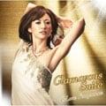 C-love FRAGRANCE Glamorous Suite