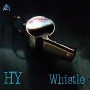 Whistle〜Portrait Version