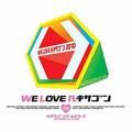 WE LOVE ヘキサゴン 2010