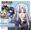 TVアニメ「伝説の勇者の伝説」キャラクターフューチャリングCD シオン編
