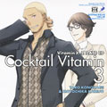 Dramatic CD Collection VitaminX-Z・カクテルビタミン3 〜九影と上條 愛しのホワイトレディ〜