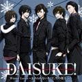 DAISUKE! Winter Lover 〜忘れられないキミと、雪の彼方へ〜