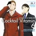 Dramatic CD Collection VitaminX-Z・カクテルビタミン6 〜葛城 ときめきのXYZ/永田 2人の逢瀬でラヴィアンローズ