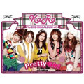 "2nd MINI ALBUM ""Pretty Girl"""