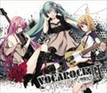 VOCAROCK collection 2 feat.初音ミク