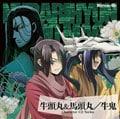TVアニメ「ぬらりひょんの孫」Character CD Series 牛頭丸&馬頭丸/牛鬼