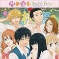 君に届け Secret Party 〜北幌高校学校祭アナザーサイド