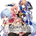 AQUAPLUS VOCAL COLLECTION VOL.7 [SACDハイブリッド]