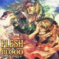 ルボー・サウンドコレクション ドラマCD FLESH&BLOOD 11 (2枚組 ディスク2)