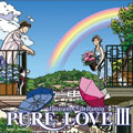 PURE LOVE III 〜forever dreamin'〜