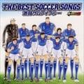 THE BEST SOCCER SONGS 激闘サムライブルー