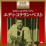 カモン・エヴリバディ〜エディ・コクラン・ベスト (2枚組 ディスク2)