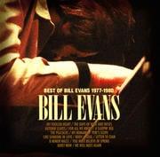 ベスト・オブ・ビル・エヴァンス 1977-1980