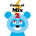 Cover of Mix2