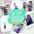 今井麻美のSinger Song Gamer Okinawa Stage