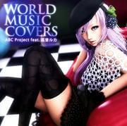WORLD MUSIC COVERS