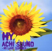ACHI SOUND〜HY LOVE SUMMER