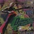 ダンス・ダンス・レボリューション 2nd MIX オリジナル・サウンドトラック (2枚組 ディスク2)