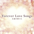 Forever Love Songs 永遠の愛うた