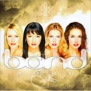 ボーン [SHM-CD]